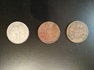 a019fb2b69 Συλλεκτικά Νομίσματα   Διώβολα