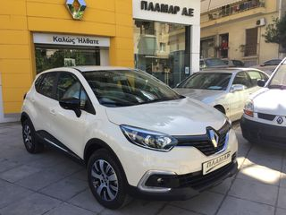Renault Captur 0.9 Tce 90hp EXPRESSION -X-