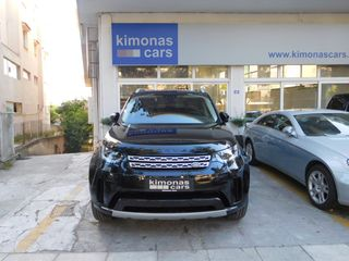 Land Rover Discovery DIESEL 7ΘΕΣΙΟ