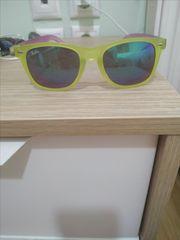 99756f26d7 Γυαλιά ηλίου Ray Ban (fake)