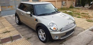 Mini Cooper Auto,Chilly packet