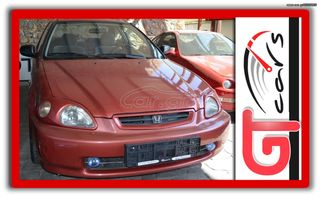 Honda Civic 1600CC