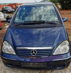 Mercedes A-CLASS W168 FACELIFT LONG κομματι κομματι για ανταλλακτικα