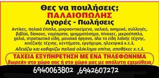 Χρονολόγηση TTK ru