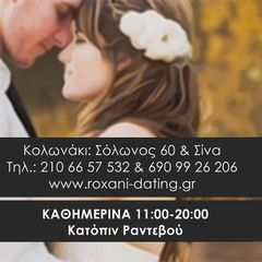 να 29 εντελώς ανεξήγητη Ρωσική φωτογραφίες ιστοσελίδα dating