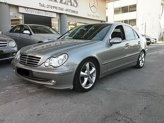 Mercedes-Benz C 200 SPORT PACKET-AVANTGARDE