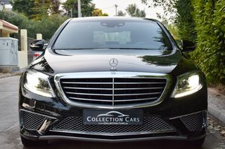 Mercedes-Benz S 300 LONG-AMG LOOK-CDI HYBRID-20'