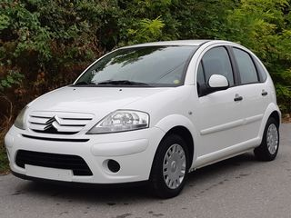 Citroen C3 1.1cc - BI ENERGY GAS