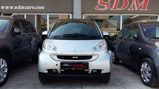 Smart ForTwo PASSION DIESEL PAN/MA ΠΡΟΣΦΟΡΑ