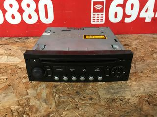Radio - CD Citroen C4 2004-2011 SUPER PARTS