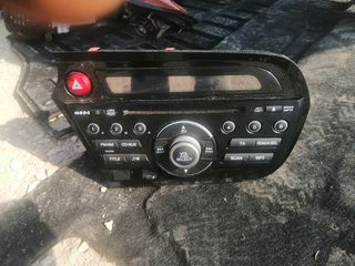 HONDA INSIGHT 12' RADIO CD ΙΩΑΝΝΙΔΗΣ