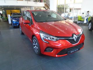 Renault Clio Expression 1.0 Tce (100hp)