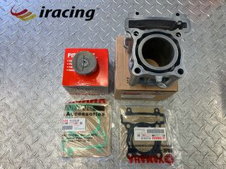 Κυλινδροπίστονο Cylinderpiston Yamaha CRYPTON X135cc 57.00mm...