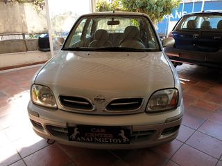 Nissan Micra BLACK FRIDAY!!!DIESEL