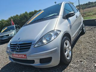 Mercedes-Benz A 150 ELEGANCE*FULL*ΚΆΘΙΣΜΑ ΜΕ ΑΈΡΑ!
