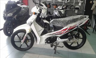 Gemini  STILIO 125R INJECTION E4