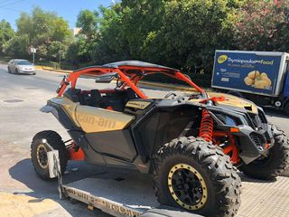 CAN-AM  MAVERICK X3 XRS TURBO R