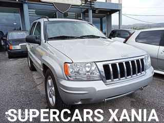 Jeep Grand Cherokee  SUPERCARS XANIA