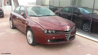 Alfa Romeo Alfa 159 DISTINCTIVE 16V TWIN SPARK