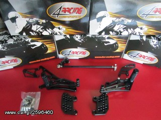 for-Racing  HONDA CBR 600 RR 2003 - 2010 www.mouratisgp.gr 4...
