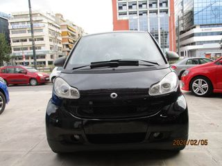 Smart ForTwo MHD PASSION 71HP(START-STOP)!!