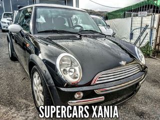 Mini Cooper SUPERCARS XANIA