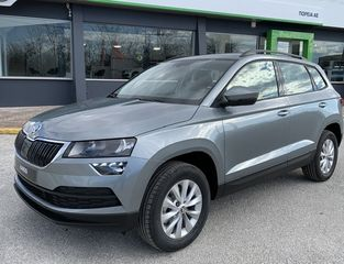 Skoda Karoq Limited 1.5 TSI 150PS