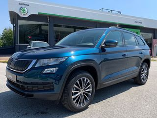Skoda Kodiaq Executive 1.5 TSI 150PS