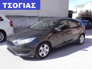Ford Focus 1.5 DIESEL TREND EΛΛΗΝΙΚΟ