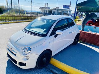 Fiat 500 #500S FULL LIMITED EDITION#