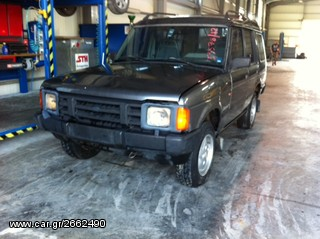 Landrover Discovery '94 2000cc