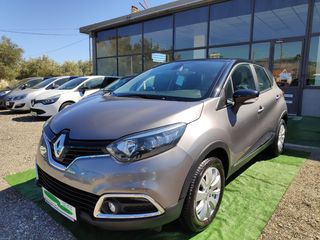 Renault Captur BUSINESS ΑΥΤΟΜΑΤΟ
