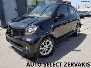 Smart ForFour 900 TURBO 90 hp