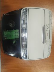 MERCEDES BENZ E CLASS W213 ROOF INTERIOR DOME LIGHT / ΠΛΑΦΟΝΙΕΡΑ