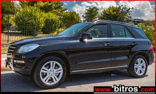 Mercedes-Benz ML 250 🇬🇷BLUETEC 4MATIC ΕΛΛΗΝΙΚΟ +Book