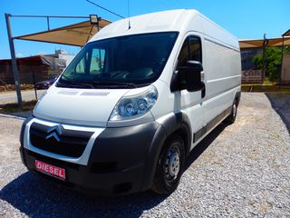 Citroen Jumper L3H3 2.2 HDI HIGH&LONG EURO5