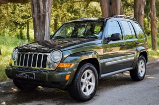 Jeep Cherokee LIMITED-AUTO-GAS-ΔΕΡΜΑ-ΟΡΟΦΗ