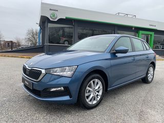 Skoda Scala AMBITION 1.0 GTEC 90PS CNG