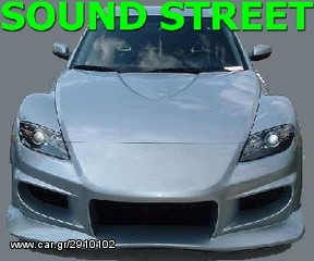 HANKOOK RX 8 MAZDA 60AH 550A ΜΑDE IN KOREA SOUND☆STREET ΝΕΟ ...