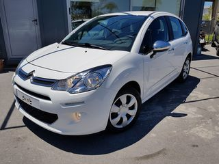 Citroen C3 1.0 VTi Selection (41000XΛΜ)