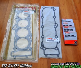 HEAD-CYLINDER GASKETS R1-FZ1
