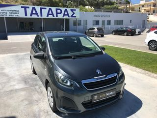 Peugeot 108 NEW 1.0 VTI ACCESS 5D LED