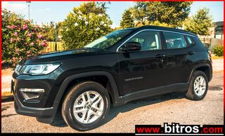 Jeep Compass 🇬🇷1.6MJTD LONGITUDE ΕΛΛΗΝΙΚΟ