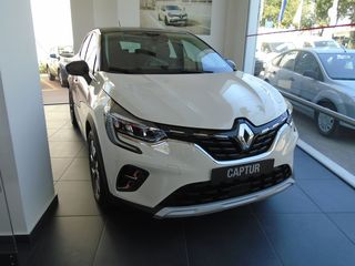 Renault Captur 1.0 TCE 100HP DYNAMIC LPG