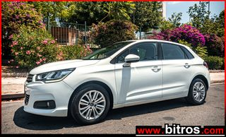Citroen C4 🇬🇷 1.6 BLUEHDI 120 FEEL+NAVI
