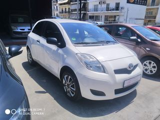 Toyota Yaris Facelift 1000cc book service