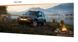 Lada Niva 4x4 New Off-Road Eur6 1.7 90Ps