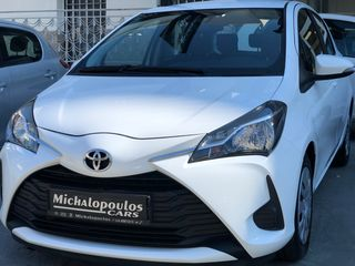 Toyota Yaris ΕΥΚΑΙΡΙΑ Michalopoulos cars