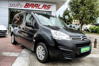 Citroen Berlingo  NAVI#3ΘΕΣΙΟ#2ΠΛΑΙΝΕΣ#EURO6