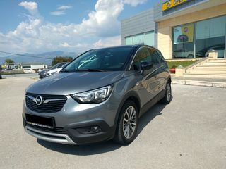 Opel Crossland X 120 EDITION  ΡΩΤΗΣΤΕ ΤΙΜΗ